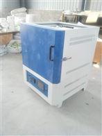 AS1200-125L1200℃箱式高溫爐好評如潮