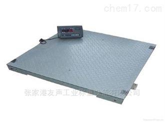 TCS-150KG江陰電子磅秤