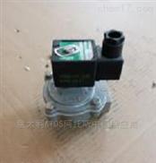 SCG353质量保证可靠ASCO脉冲阀