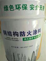 薄型钢结构美高梅手机版登录4858绍兴市多少钱