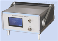 MY2020型SF6气体纯度分析仪