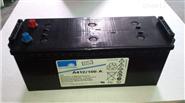 河南德国阳光蓄电池A412/90A报价12V90AH