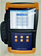 BS3045E型直流电阻测试仪