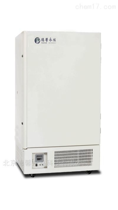 -40度医院实验室超低温冰箱 试剂低温存放箱