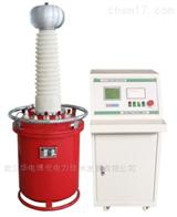 YDQ-250KVA/200KV充气式交直流试验变压器