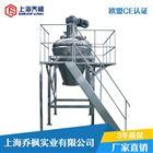 DMIX-500L单锥螺带混合干燥机