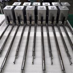 便携式直读油烟检测仪   非甲烷总烃