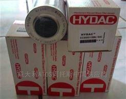 0140D系列德国HYDAC滤芯正品代理
