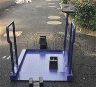 500kg血透轮椅秤/医院透析科轮椅电子秤