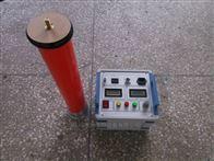 HTZGF直流高壓發生器價格/報價