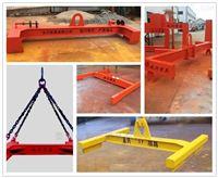 供应HLC横梁系列吊具厂家