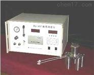 擴散氫分析儀