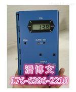 国产仪器MC-4160-II甲醛分析仪