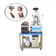 MSM20-8(非自耗式)微型金属熔炼吸铸炉