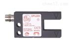 易福门叉式光电传感器OPU200德国厂家直销