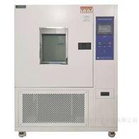 KZ-CY-150臭氧老化试验箱