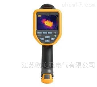 Fluke TiS55红外热像仪