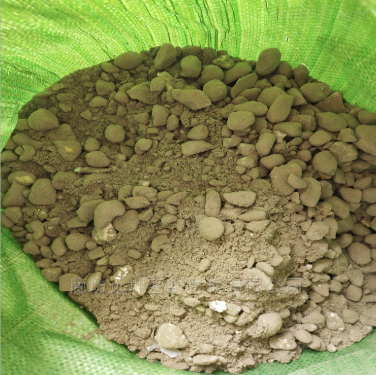 环保型LC7.5型干拌复合轻集料混凝土