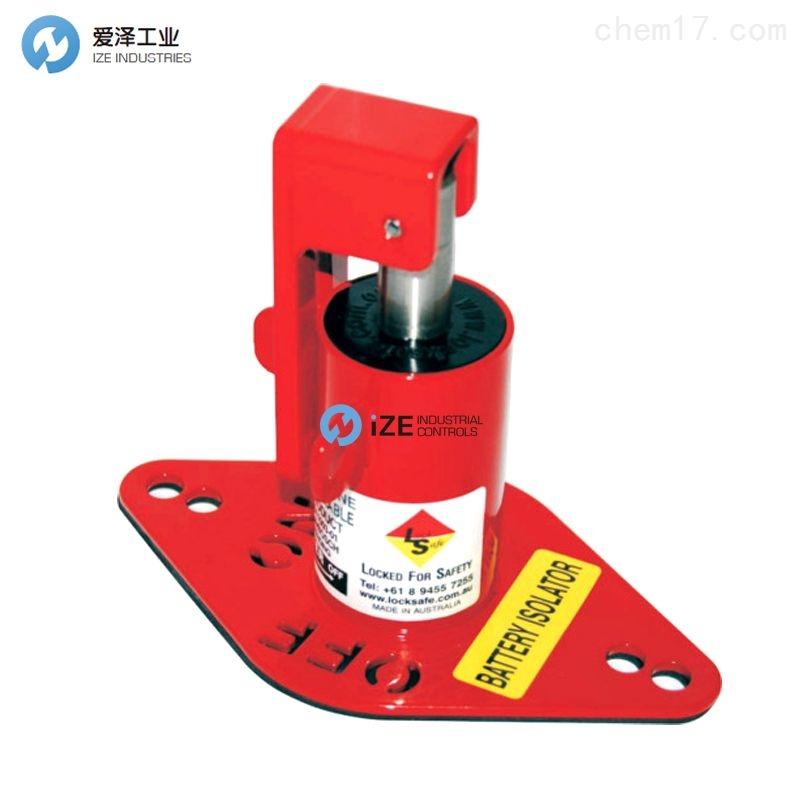 LOCK SAFE开关附件LS11系列 示例LS11003-01
