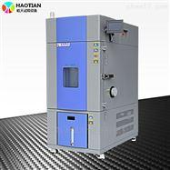 THE-150PF-D扣式电池温湿度防爆试验机