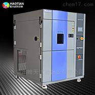 TSD-36F-2P供应 两厢式高低温冷热冲击实验箱 价格实惠