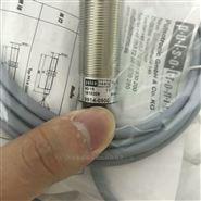 PULSOTRONIC金属检测机