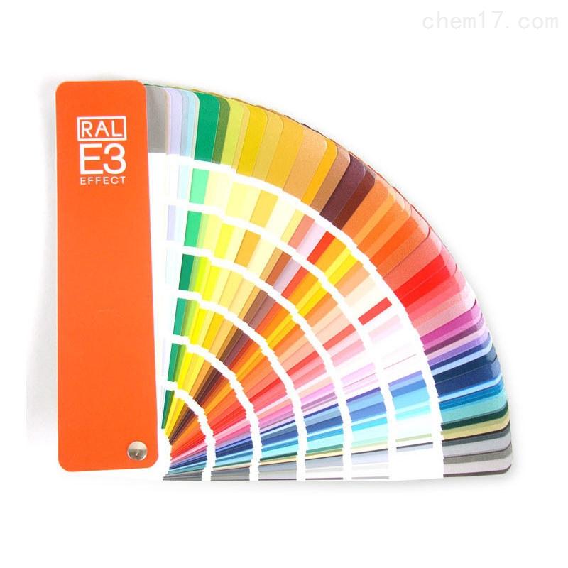劳尔RAL色卡E3实色/金属色涂料行业标准色卡
