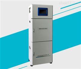 Tongor3000氨氮在线分析仪