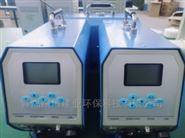 LB-2070型智能顆粒物中流量采樣器