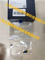 德国耶拿质谱仪ICP-MS用雾化器10-405-280