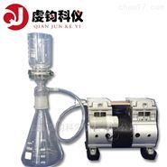 实验室常用其他设备QJ-1多功能过滤器