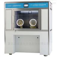 NVN-800S物优价廉低浓度恒温恒湿称量系统