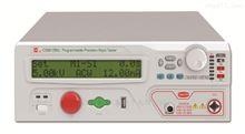 CS9912BI/CS9912BHI南京长盛CS9912BI/CS9912BHI程控耐压测试仪