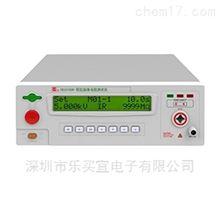CS2676CX-4南京长盛CS2676CX-4程控绝缘电阻测试仪