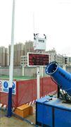 河南揚塵監測系統具備CCEP和CPA認證廠商