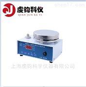 H01-1C数显恒温磁力搅拌器
