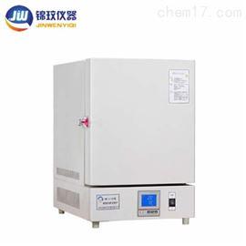 SX2-12-10T化验室马弗炉 实验电炉厂家上海锦玟