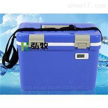 HMC006防疫冷藏箱