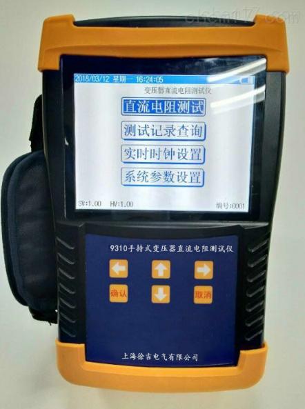 M365592直流电阻测试仪