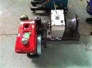 电动绞磨机 电力承装四级 现货