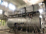 二手0.5-10吨天然气蒸汽锅炉