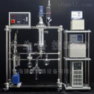 分子蒸餾(短程蒸餾)