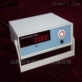 GLOW28710|HG2870台式四位半交直流数字高压表