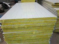 AAA岩棉复合保温板成型工艺