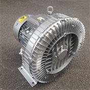 高压4KW鼓风机
