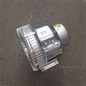 XK17-H3单叶轮3KW高压鼓风机