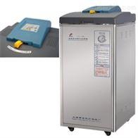 LDZF-30KB-IIILDZF-30KB-III/干燥型立式压力蒸汽灭菌器