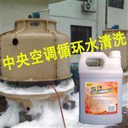 卡潔爾克垢空調管道除垢清洗劑
