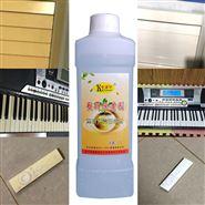 卡潔爾塑料除黃翻新劑水白色外殼去黃劑