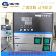 實驗室低溫冷卻液循環泵